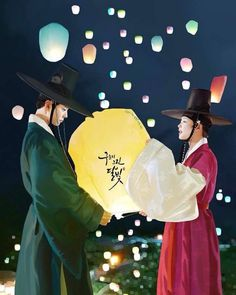 [Moonlight Draw by Clouds] Korean Drama Kdrama, Korean Celebrities, Korean Actors, My Shy Boss, Park Go Bum, Couples Cosplay, Moonlight Drawn By Clouds, Playful Kiss, Drama Funny