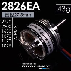 51.99$  Buy now - Dualsky brushless motor XM2826EA fixed wing accessories model aircraft motor  #magazineonline