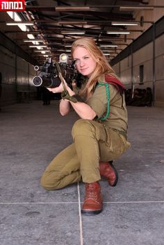 Solve Israel's Problems » Please Share Our Articles » Women In The Israel Defense Forces