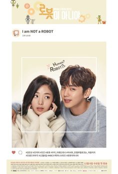 I'm Not a Robot (Korea Drama); It's Not a Robot;I Am Not a Robot;She's not a robot; The story of a man who lives Yoo Seung Ho, Korean Drama 2017, Korean Drama Movies, Korean Actors, Korean Dramas, Tv Series 2017, Drama Series, Series Movies, Kdrama