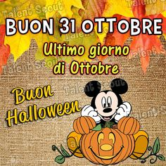 it Good Morning Good Night, Good Day, New Month Wishes, New Month Quotes, Halloween Gif, Joelle, Mickey Minnie Mouse, Happy Day, Comics
