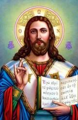 Great pin to motivate one to read Holy Scripture. Jesus Our Savior, Heart Of Jesus, Jesus Is Lord, Jesus Pictures, Pictures To Draw, Christian Artwork, Holy Quotes, Orthodox Icons, Jesus Saves