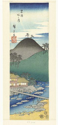 Japanese Hiroshige Hoda Coast Awa Province Asian Counted Cross Stitch Pattern