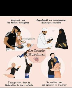 Couple Musulman, Couple Goals, Hadith, Allah, Muslim, Religion, Memes, Islam Love, Religious Education