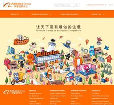 ALIBABA_005 Cloud Computing Services, Initial Public Offering, Hangzhou, Alibaba Group, Business, Store, Business Illustration