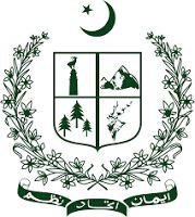 Higher Education Commission has announced latest jobs in Pakistan for the Session 2016 .The Details Can be viewed here Job Title: Higher Education Commission Publish In: Jang Date Published: Sunday Pakistan Area, Government Logo, Government Jobs In Pakistan, Latest Jobs In Pakistan, Gilgit Baltistan, Coat Of Arms, Higher Education, Flag, Job Title