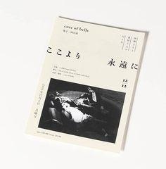 #flyer #poster Atsushi Suzuki