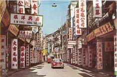 60s Hong Kong