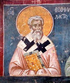 Roman Church, Small Icons, Byzantine Icons, Orthodox Christianity, Orthodox Icons, Catholic, Symbols, Painting, Beautiful
