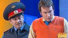 Аттестация ментов - Отцы и Эти - Уральские пельмени - YouTube
