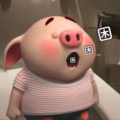 Pig Drawing, Pig Illustration, Little Pigs, Sleep, Cartoon, Drawings, Teacup Pigs, Piglets, Sketches
