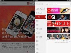 欢迎。Flipboard goes to China. More: http://www.techinasia.com/flipboard-iphone-china/
