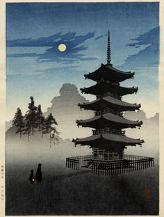 Pagoda by Moonlight by Ejiro Kobayashi from the Night Scenes series.