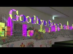Goodbye Sony Building, Hello Sony Park - It's a Sony展ウォールアート projection mapping - YouTube