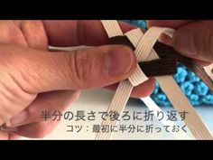 クラフトバンドで作る花結びカゴ① Hanamusubi basket to make with craftband - YouTube