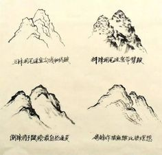 Japan Painting, Sumi E Painting, Artist Painting, Watercolor Paintings, Chinese Landscape Painting, Chinese Painting, Chinese Mountains, Brush Tattoo, Pintura China