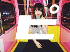nnnnnn-nanasemaru—i-love-you:  ピンクのピ。676回目 | 乃木坂46 伊藤万理華 公式ブログ