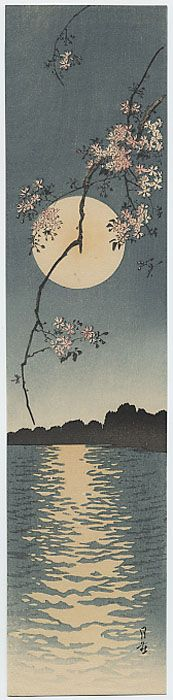 """Full Moon and Blossoming Cherry Branch"" by Gesso"