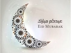 Happy Eid Mubarak Images 2019 in HD is the most popular term of wishing someone a good Eid Mubarak. You have seen many times Eid Mubarak Covers on Happy Eid Mubarak Wishes, Eid Mubarak Status, Eid Mubarak Quotes, Eid Mubarak Images, Mubarak Ramadan, Eid Quotes, Eid Greeting Cards, Eid Cards, Eid Mubarak Wallpaper
