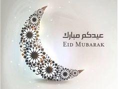 ecards4u provides eid mubarak, eid wishes, eid greetings, happy eid mubarak…
