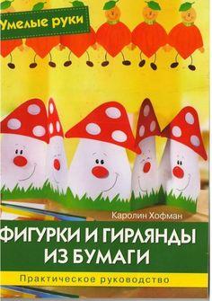 детское творчество | Записи в рубрике детское творчество | Дневник…