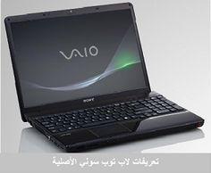 تحميل تعريفات لاب توب سوني فايو الأصلية Download Sony Vaio Laptop Drivers   موقع التعريفات العربية