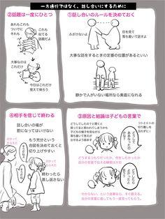 Bullet Journal, Study, Manga, Education, Twitter, Studio, Manga Anime, Manga Comics, Studying