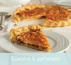 Tart with caramelized onions and Gruyere cheese (in Greek with translator) Caramelised Onion Tart, Caramelized Onions, Greek Recipes, Pie Recipes, Pizza, Gruyere Cheese, Bite Size, Food Photo, Macaroni And Cheese