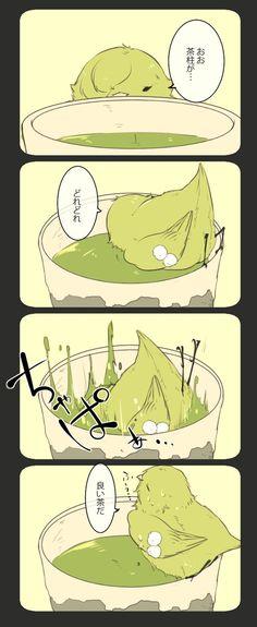 茶ダイブも気にしないうぐぴよ丸 | とうろぐ-刀剣乱舞漫画ログ