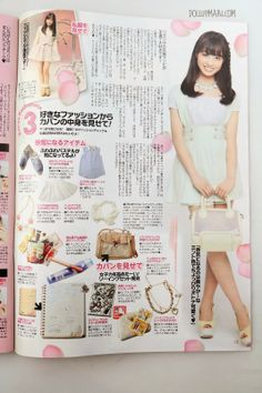 Doll Up Mari: Popteen May 2014 Scans