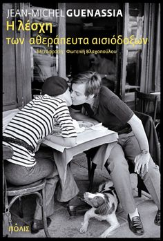 wanna get it Books To Buy, Books To Read, Le Club, Henri Cartier Bresson, Jean Michel, Reading Lists, Book Lovers, Literature, Education