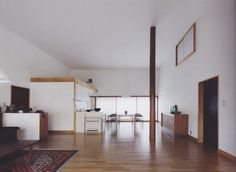 House in white. Kazuo Shinohara