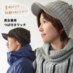 3f81184a70b69 内側ボアのつば付ニット帽 メンズ レディース。ニット帽 Ruben 帽子 BORE CABLE