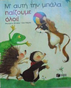 Baby Care, My Books, Kindergarten, Crafts For Kids, Children, Drawings, Animals, Diversity, Cartoons