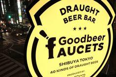 Goodbeer faucets - craft beer bar in Shibuya in Tokyo