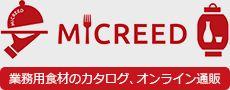 MICREED 業務用食材のカタログ、オンライン通販 North Face Logo, The North Face, Logos, Logo