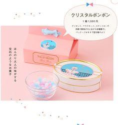 女子力MAXの贈り物♡長崎堂のクリスタルボンボンが可愛すぎてノックダウン!にて紹介している画像