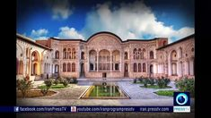 Iran Persian Architecture معماري ايراني