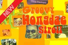 NEW TOUR: Groovy Hongdae Stroll