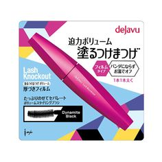 #DEJAVU Lash Knockout Extra Volume Film Type Dynamite Brown is one of Japan's best selling mascaras.  Enjoy the magic of Dejavu mascara.  Producer: Dejavu Country of Production: Japan Colour: Dynamite Black Delivery: Directly from Japan #Japan #Takaski #MadeInJapan