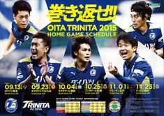 OITA TRINITA 2015後期試合日程ポスター Oita, Game Tickets, It Works, Kicks, Soccer, Graphic Design, Sports, Movie Posters, Hs Sports