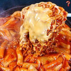 Cute Food, Good Food, Yummy Food, Healthy Food, Tasty, Korean Street Food, Korean Food, K Food, Food Porn