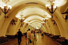 A Metro Station in Moscow Russia