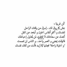 DesertRose,;,so true,;, Book Qoutes, Quotes For Book Lovers, One Word Quotes, True Quotes, Funny Arabic Quotes, Funny Quotes, Vie Motivation, Favorite Book Quotes, Study Quotes