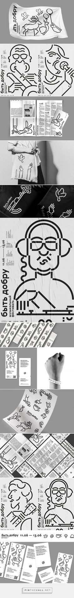 Byt' Dobru festival on Behance... - a grouped images picture - Pin Them All
