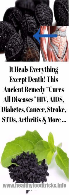 """Mama Get Fit   IT HEALS EVERYTHING EXCEPT DEATH! THIS ANCIENT REMEDY """"CURES ALL DISEASES"""" HIV, AIDS, DIABETES, CANCER, STROKE, STDS, ARTHRITIS & MORE …"""