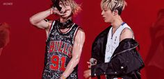 "iKON DOME TOUR 2017 ""↳ Double B - 'Anthem' """
