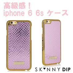 skinnydip スキニーディップ ロンドン の 高級感 IPHONE 6 6S MARNI CASE アイフォン シックス エス ケース 保護フィルム セット 海外 ブランド