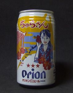 Orion Beer- Japan