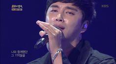 불후의명곡 Immortal Songs 2 - 민우혁 - 라일락이 질 때.20170624